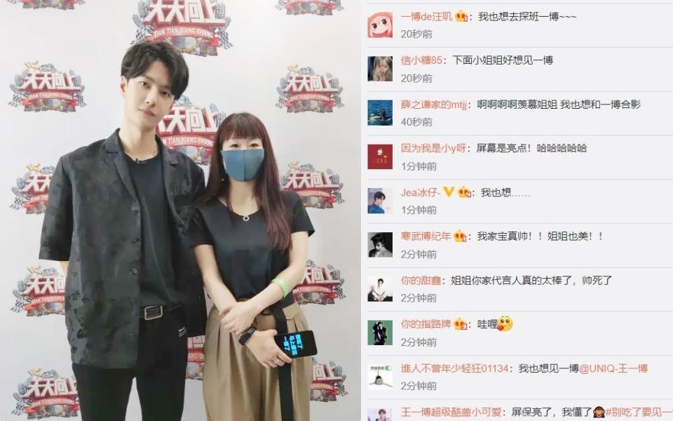 Giám đốc thương hiệu Xiaomi vô tình lộ bằng chứng là fangirl Vương Nhất Bác qua màn hình điện thoại