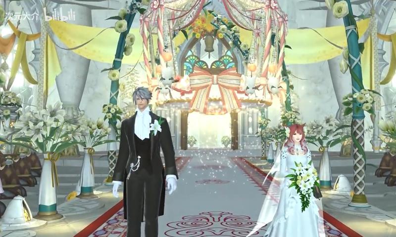 Vì dịch, cặp đôi Trung Quốc tổ chức đám cưới qua game online nhưng hóa ra lại rất lãng mạn