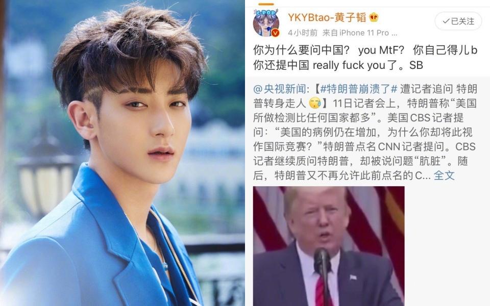 Hoàng Tử Thao gây tranh cãi khi đăng Weibo mắng chửi Tổng thống Donald Trump