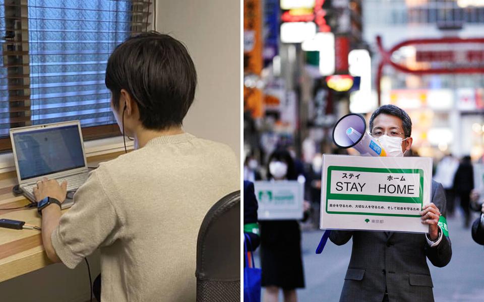 Người lao động Nhật Bản 'đồng lòng' muốn tiếp tục làm việc tại nhà kể cả khi dịch bệnh qua đi