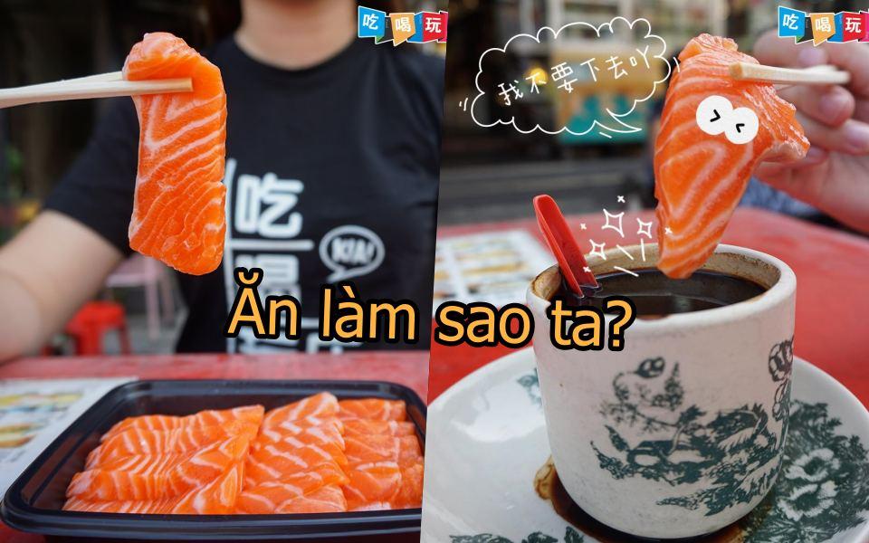 Chuyện lạ ở Malaysia: Ăn sáng cùng cá hồi sống nhúng vào... cà phê đen