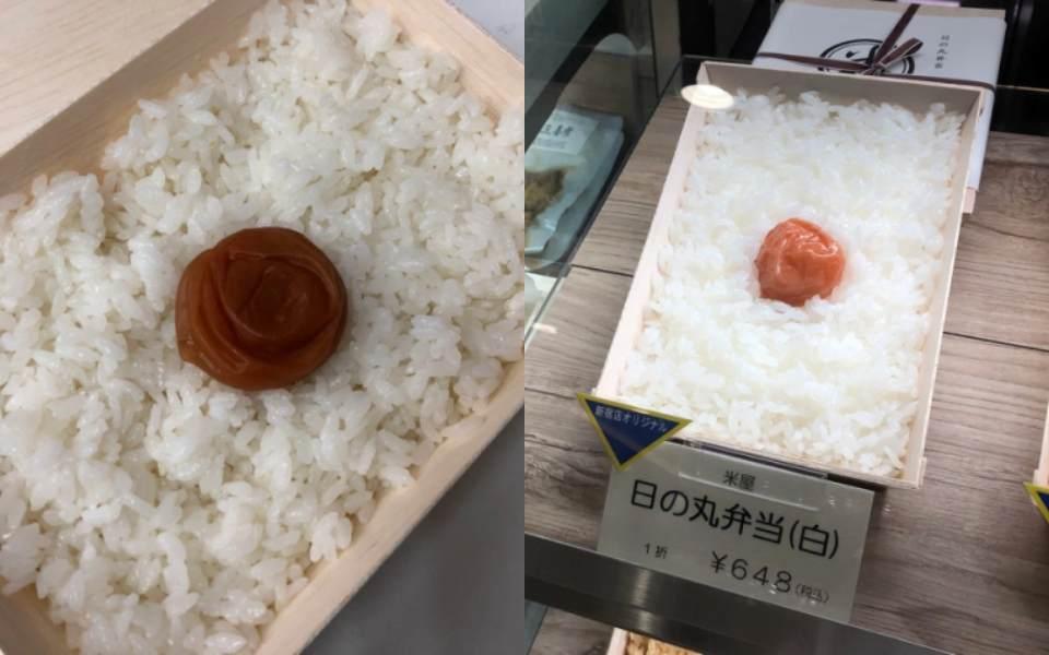 Hộp bento kỳ lạ nhất Nhật Bản, dù đắt nhưng luôn cháy hàng vì mang lại trải nghiệm đặc biệt