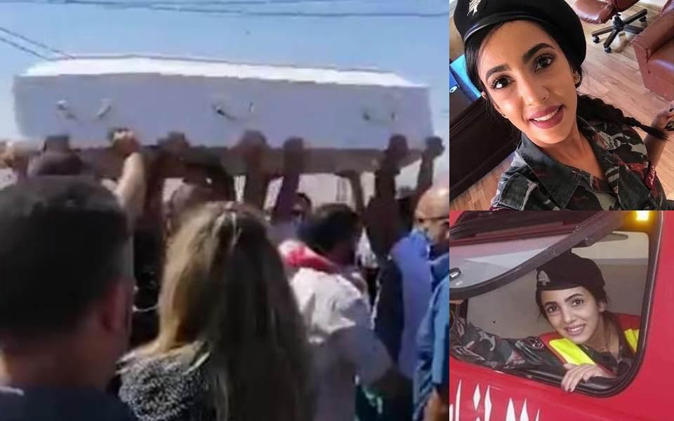 Tang lễ của nữ cứu hoả hy sinh ở Beirut: Vũ điệu cuối mà người dân Lebanon dành cho cô dâu trẻ