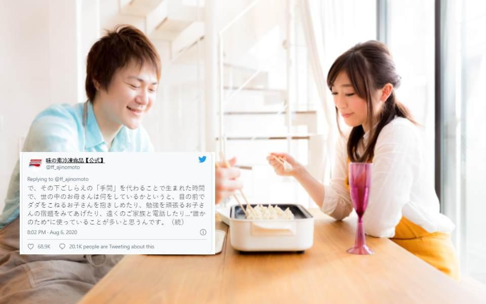 Ông chồng Nhật chê vợ 'lười' vì dùng sủi cảo đông lạnh gây phẫn nộ, khiến hãng Ajinomoto cũng phải lên tiếng