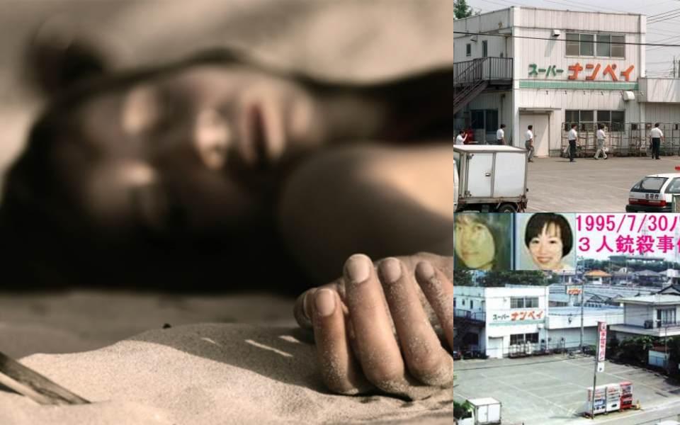 Kỳ án Nhật Bản (Phần 14): 'Thảm án siêu thị Hachioji' 25 năm chưa tìm ra thủ phạm