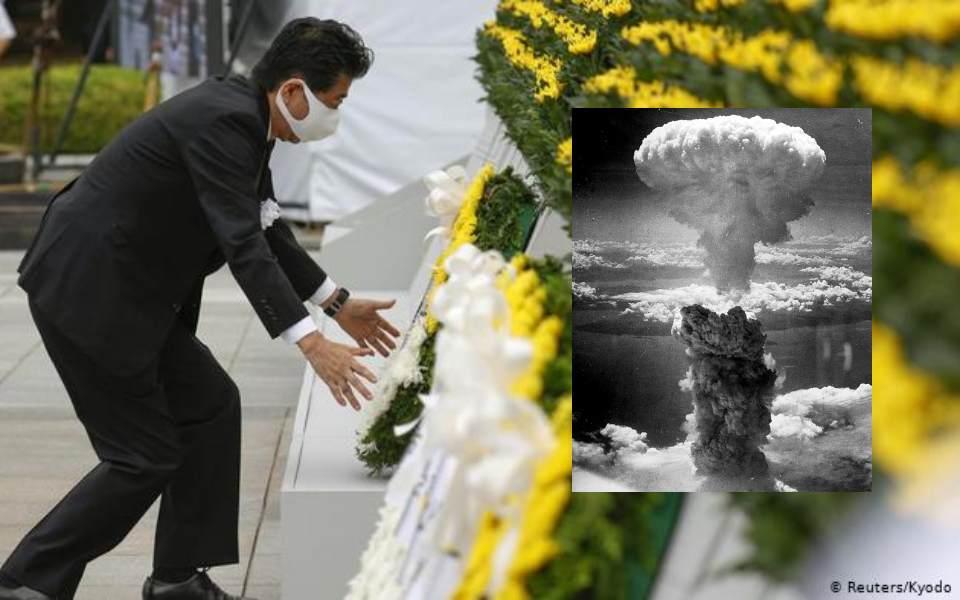 Hôm nay 6 tháng 8, Nhật Bản tưởng niệm 75 năm ngày bom hạt nhân hủy diệt Hiroshima
