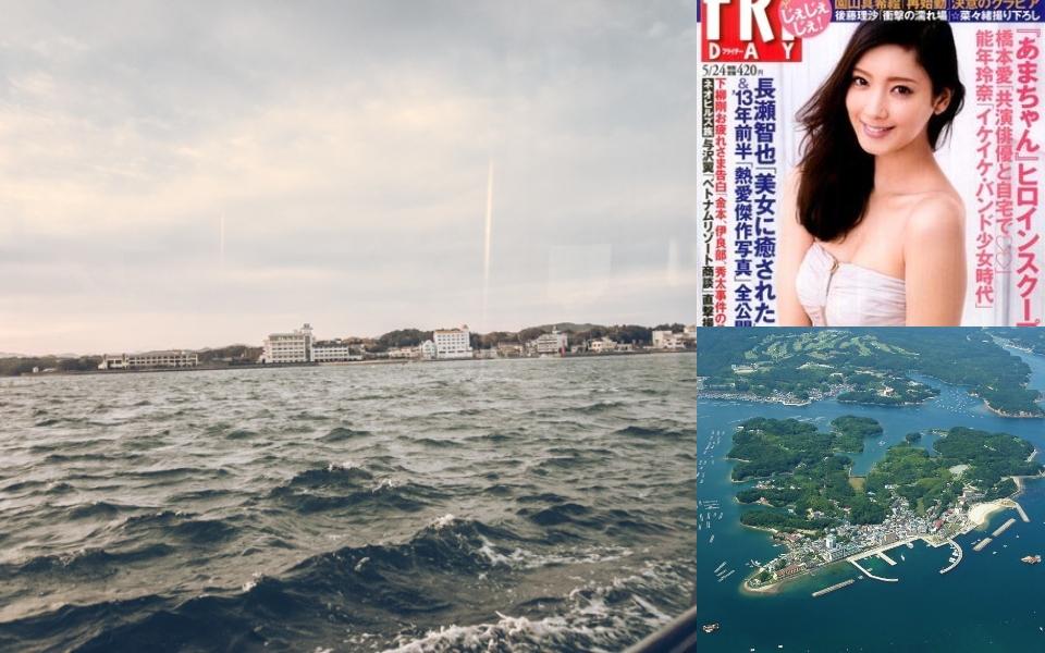 Bí ẩn đảo Watakano - 'thiên đường trụy lạc' của đường dây buôn người đáng sợ nhất Nhật Bản thập niên 80