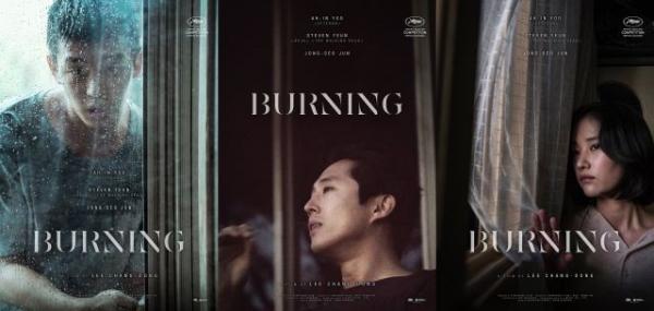 burning vzeu