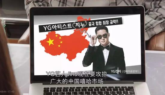 Chương trình sitcom của YG lại bị 'soi' dùng sai bản đồ Trung Quốc, nội dung miệt thị người Trung