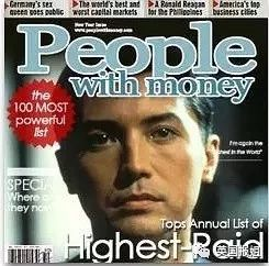 John_Lone_People_Magazine