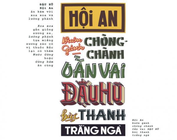 hoian4