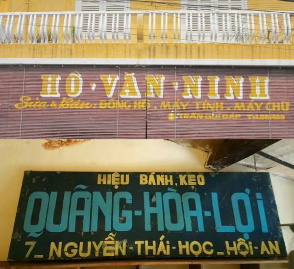 hoian5