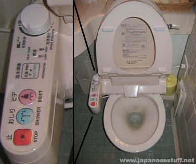japan toilet1