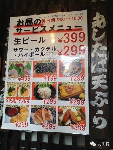 60 thói quen kỳ lạ chỉ dân Nhật mới có