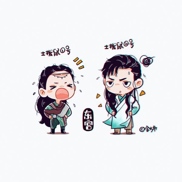 dong cung chibi2