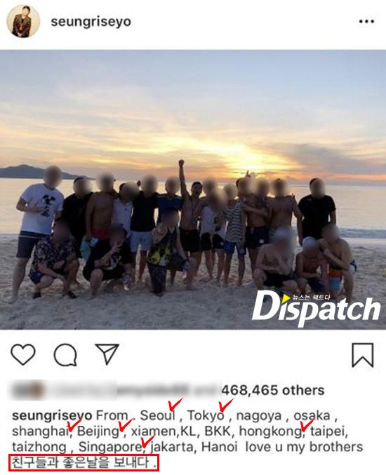 Dispatch đào lại lời bài hát của G-Dragon, ám chỉ mình và Seungri từng bị nhiều kẻ xấu tiếp cận hòng lợi dụng