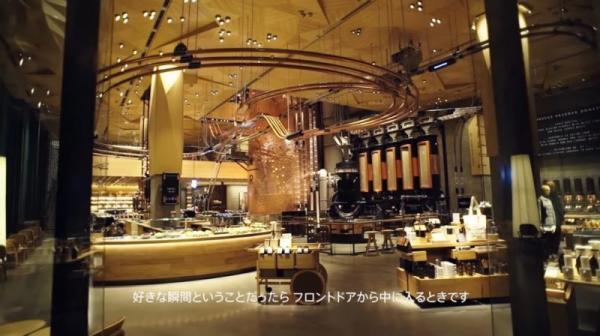 Loạt ảnh 'nhìn mà thèm' của cửa hàng Starbucks lớn nhất thế giới mới khai trương tại Tokyo