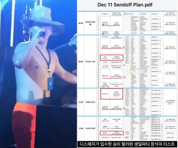seungri scandal 5