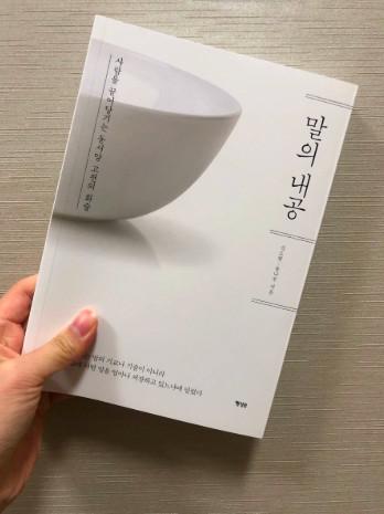 Chàng trai vàng của làng sold out : Cuốn sách mà V (BTS) đọc cháy hàng chỉ sau vài ngày