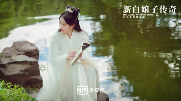 'Tân Bạch Nương Tử': Fan đau tim trước loạt ảnh tràn đầy khí chất thần tiên của Vu Mông Lung