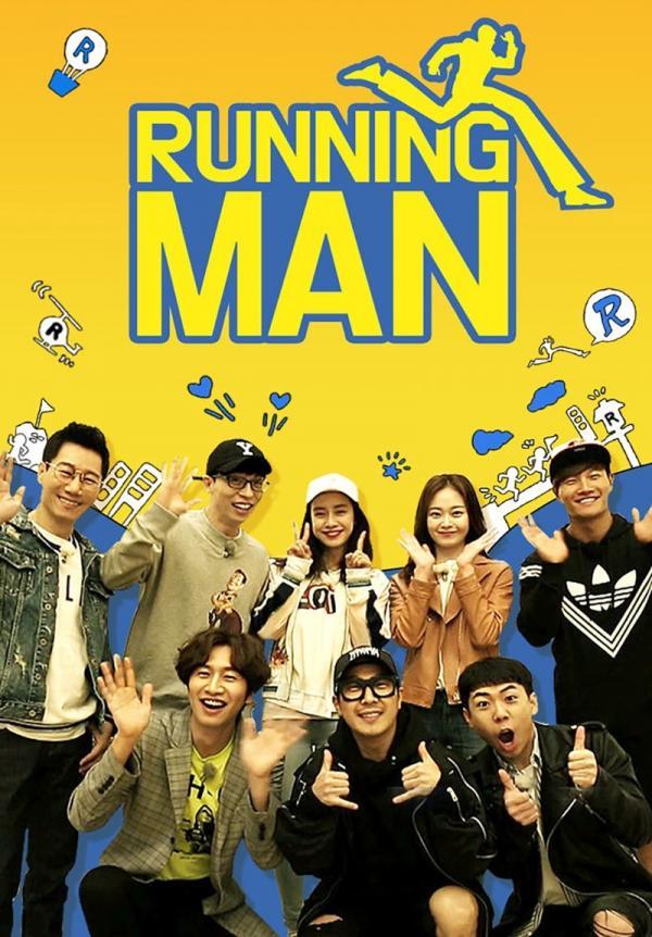 runningman10 01 2019 11g39 52