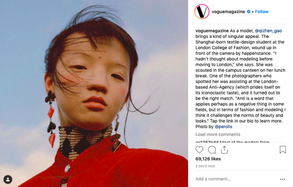 Người Trung Quốc lại phẫn nộ chỉ trích Vogue chọn người mẫu 'siêu xấu xí' để dìm hàng dân tộc mình