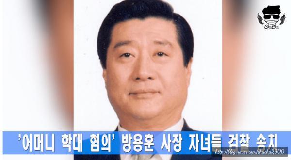 Con dâu nhà tài phiệt Hàn Quốc tự vẫn sau 4 tháng bị nhốt dưới tầng hầm: 'Tôi sợ phải sống hơn cả chết'