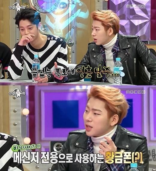 Zico bị netizen 'tấn công' trên Instagram vì vụ 'chiếc điện thoại vàng' và tình bạn với Jung Joon Young