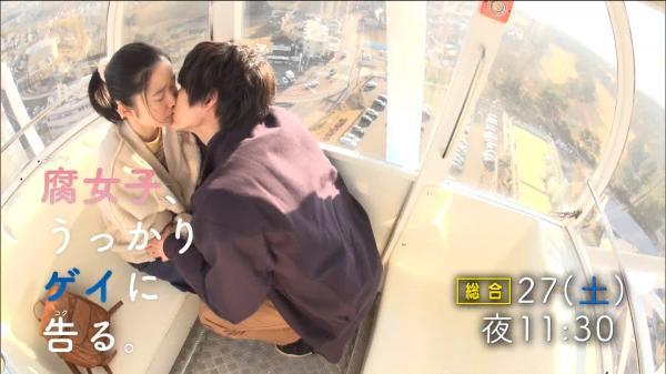 Fujoshi, Ukkari Gei ni Kokuru – Khi gay xịn lại đem hủ nữ ra làm 'bình phong'