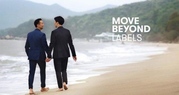 Sân bay Hồng Kông bị chỉ trích vì cấm những quảng cáo có nội dung liên quan đến LGBT