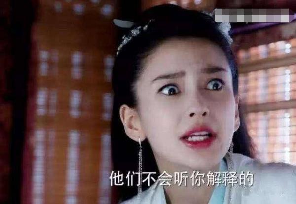Diễn xuất của Angela Baby tiến bộ trong phim mới là nhờ công Đặng Luân tận tay chỉ dạy?