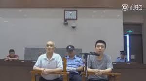 Phiên toà xét xử vụ án ông nội và bố ruột ra tay sát hại con gái gây rúng động tại Trung Quốc