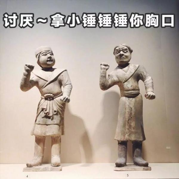 Người xưa hẳn phải có khiếu hài hước phi phàm khi tạc nên những bức tượng 'khó đỡ' này
