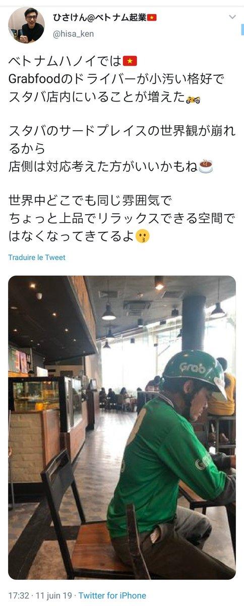 CEO người Nhật gây phẫn nộ khi lén chụp ảnh và miệt thị tài xế Grabfood Việt là 'dơ bẩn'