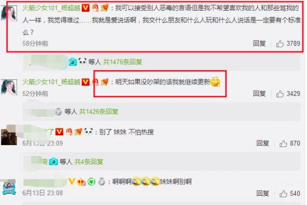Dương Siêu Việt làm mất CMND, Châu Chấn Nam và Hạ Chi Quang nhặt được: Cnet khen 'drama' diệu kỳ!