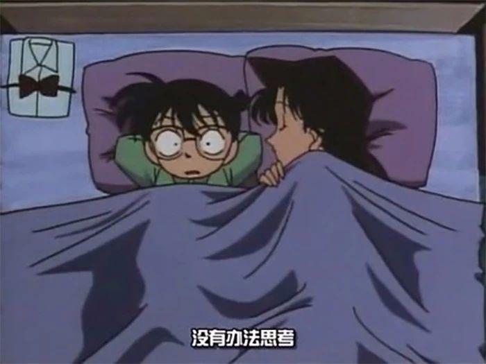 6. Một Đêm Mất Ngủ