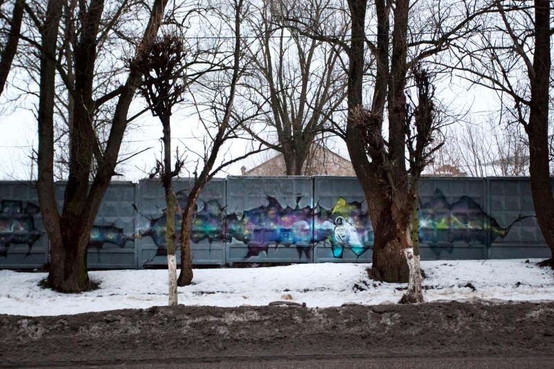 Graffiti là thể loại vẽ tranh tường hiện đại được thực hiện trên một bức tường bê tông ở con đường Gagarin tại thị trấn Gagarin và lấy cảm hứng sáng tác từ Gagarin.