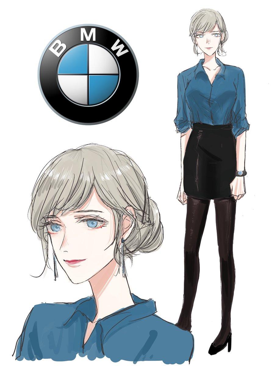 BMW là từ viết tắt của Bayerische Motoren Werke. Đây là dòng xe xịn đến từ Đức. Ở đây có cả phiên bản nam lẫn nữ luôn này.