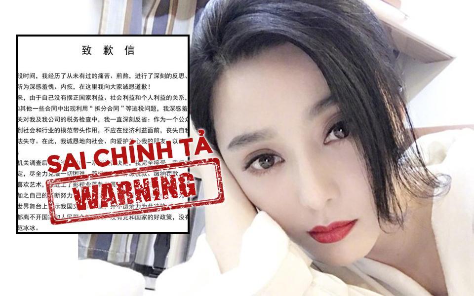 Thư xin lỗi trốn thuế của Phạm Băng Băng bị soi lỗi chính tả, ngữ pháp chằng chịt