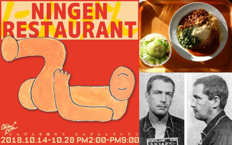 Nhà hàng Nhật Bản nổi tiếng sau một đêm nhờ phục vụ các bữa ăn cuối cùng của loạt tử tù khét tiếng