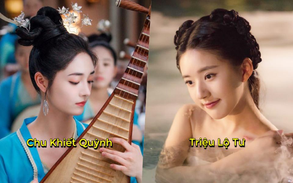 Năm 2019 Hoa ngữ chỉ có 4 phim xuyên không hiếm hoi, 'mọt phim' không thể bỏ qua