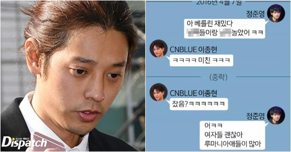 KBS đặt nghi vấn Jung Joon Young 'chơi gái' toàn cầu?