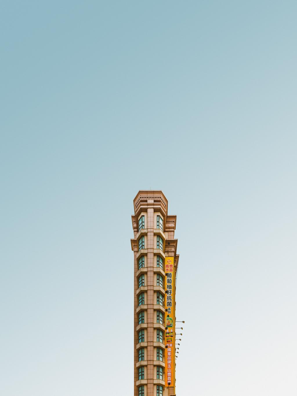 Những tòa nhà rất khác dưới góc nhìn của nghệ thuật nhiếp ảnh tối giản