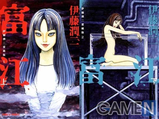 Những bộ manga kinh dị lừng danh khuyên người đọc nên... đi toilet trước khi xem