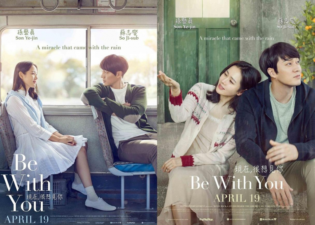 Gây sốt phòng vé nhưng vì sao 'Be With You' bản Hàn vẫn không 'được lòng' fan nguyên tác?