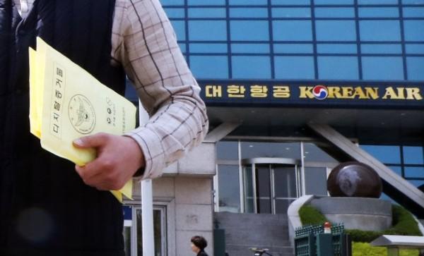 Từ scandal 'công chúa hư' Korean Air nhìn lại Hàn Quốc: Một xã hội khiếm khuyết với mối quan hệ 'chủ - tớ' trong doanh nghiệp