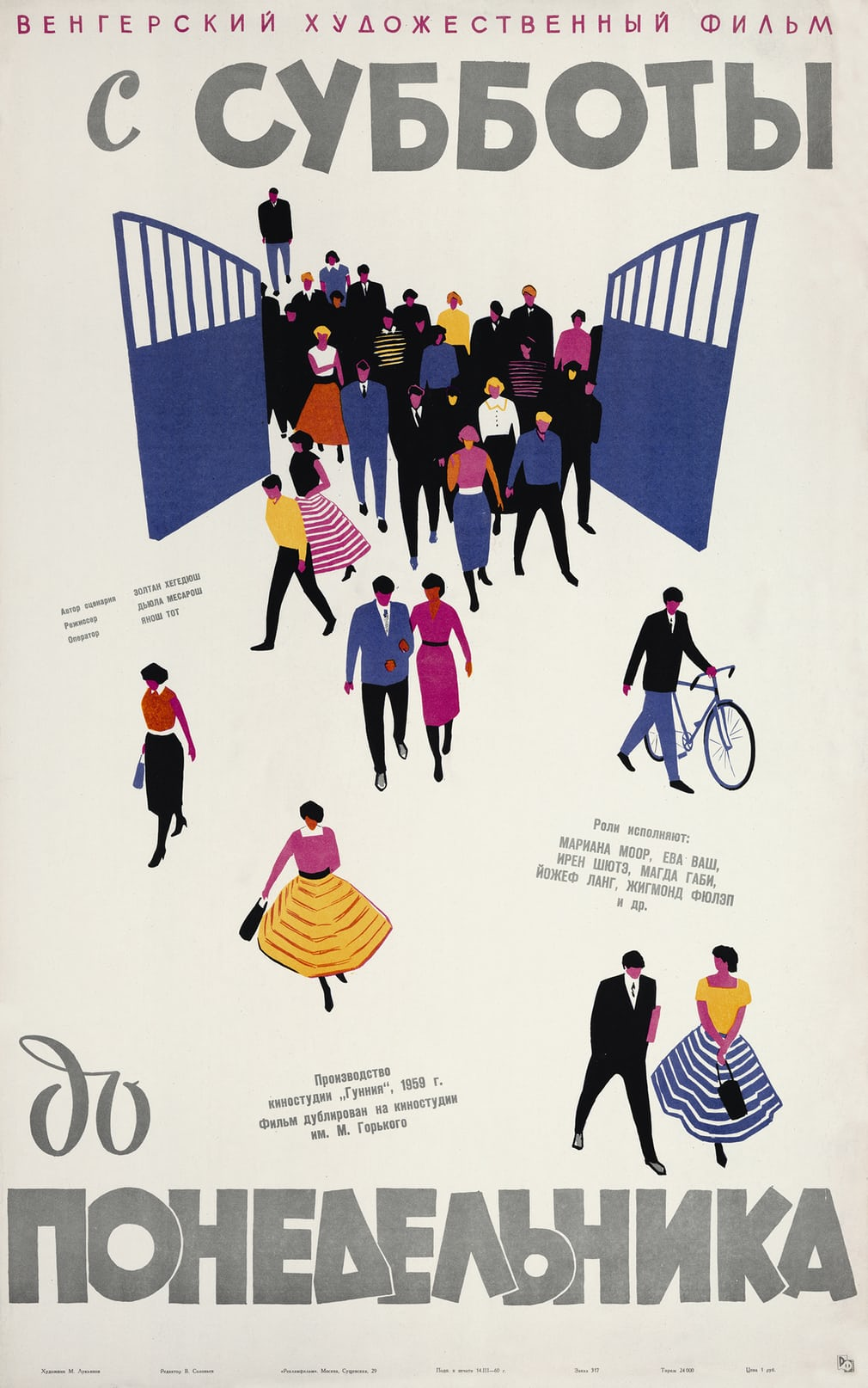 Thời chưa ai biết dùng photoshop, Liên Xô đã có những tấm poster phim 'chất chơi' nhường này