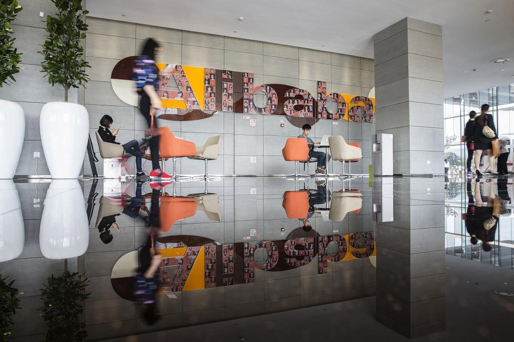 Phân biệt giới trong khâu tuyển dụng của Alibaba và nhiều 'ông lớn' Trung Quốc