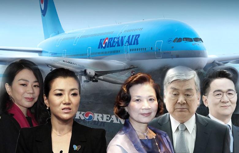 Chủ tịch Korean Air bị tố lắp đặt các thiết bị cách âm trong văn phòng để trốn tránh sai phạm