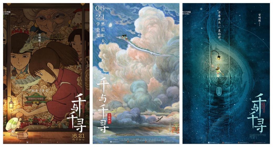Lần đầu công chiếu sau 18 năm, 'Spirited Away' đánh bại 'Toy Story 4' tại các phòng vé Trung Quốc